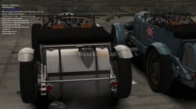 Скриншот Bentley Blower 4 1/2 Litre [Beta]