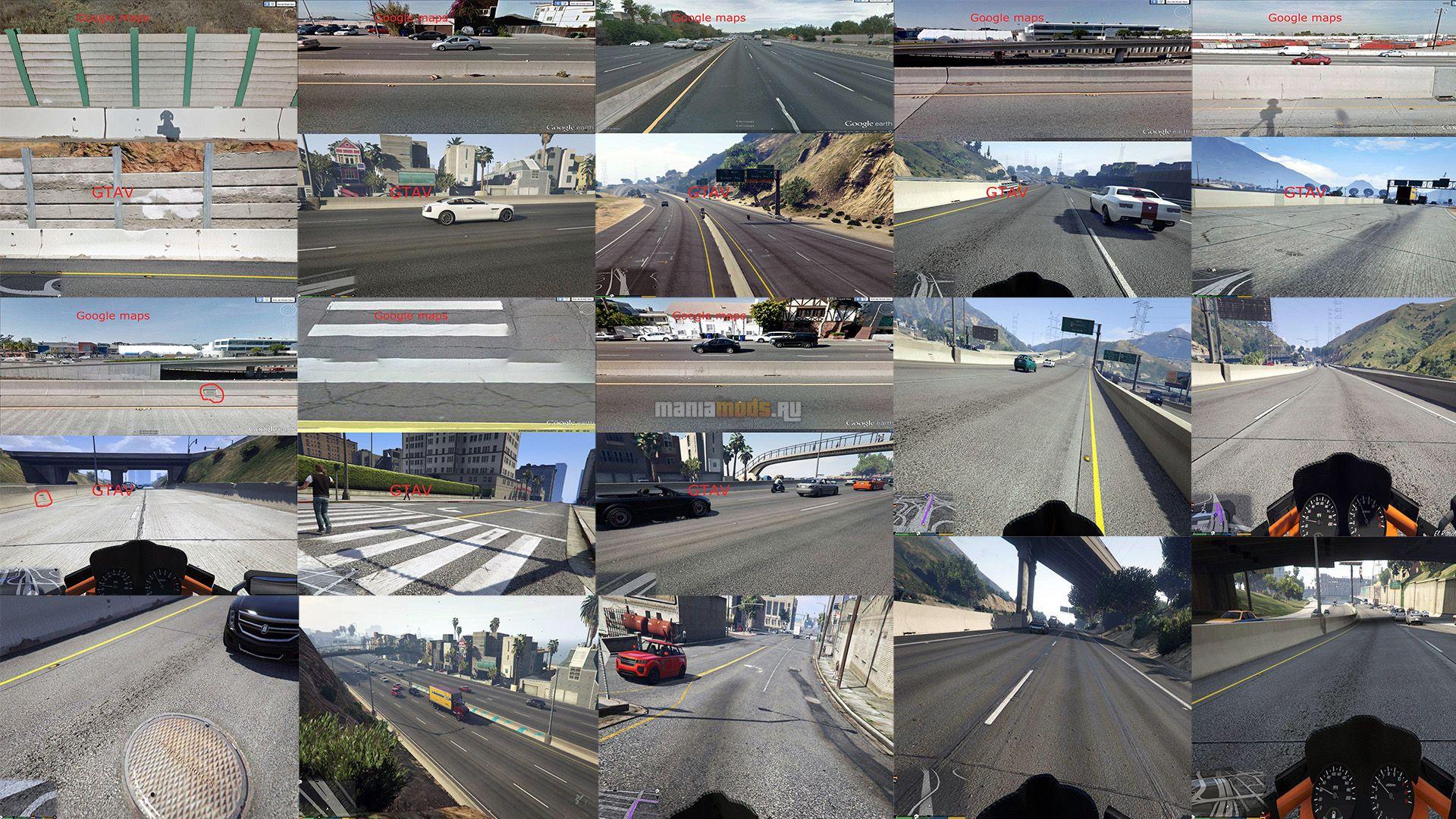 L A  Roads — Улучшенные дороги