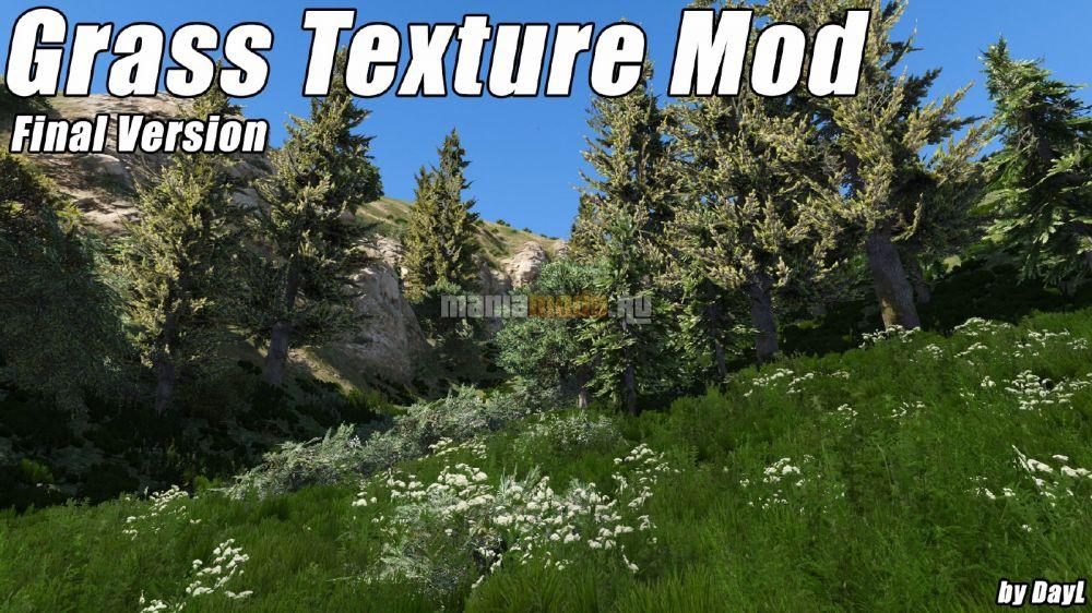 Grass Texture Mod [Final] — Модификация текстур травы для GTA V - Скриншот 1