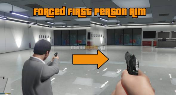 Скриншот Forced First Person Aim v1.0.6