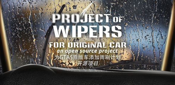 Скриншот Project: Wipers for Original Cars [Add-On / Replace | Wipers]