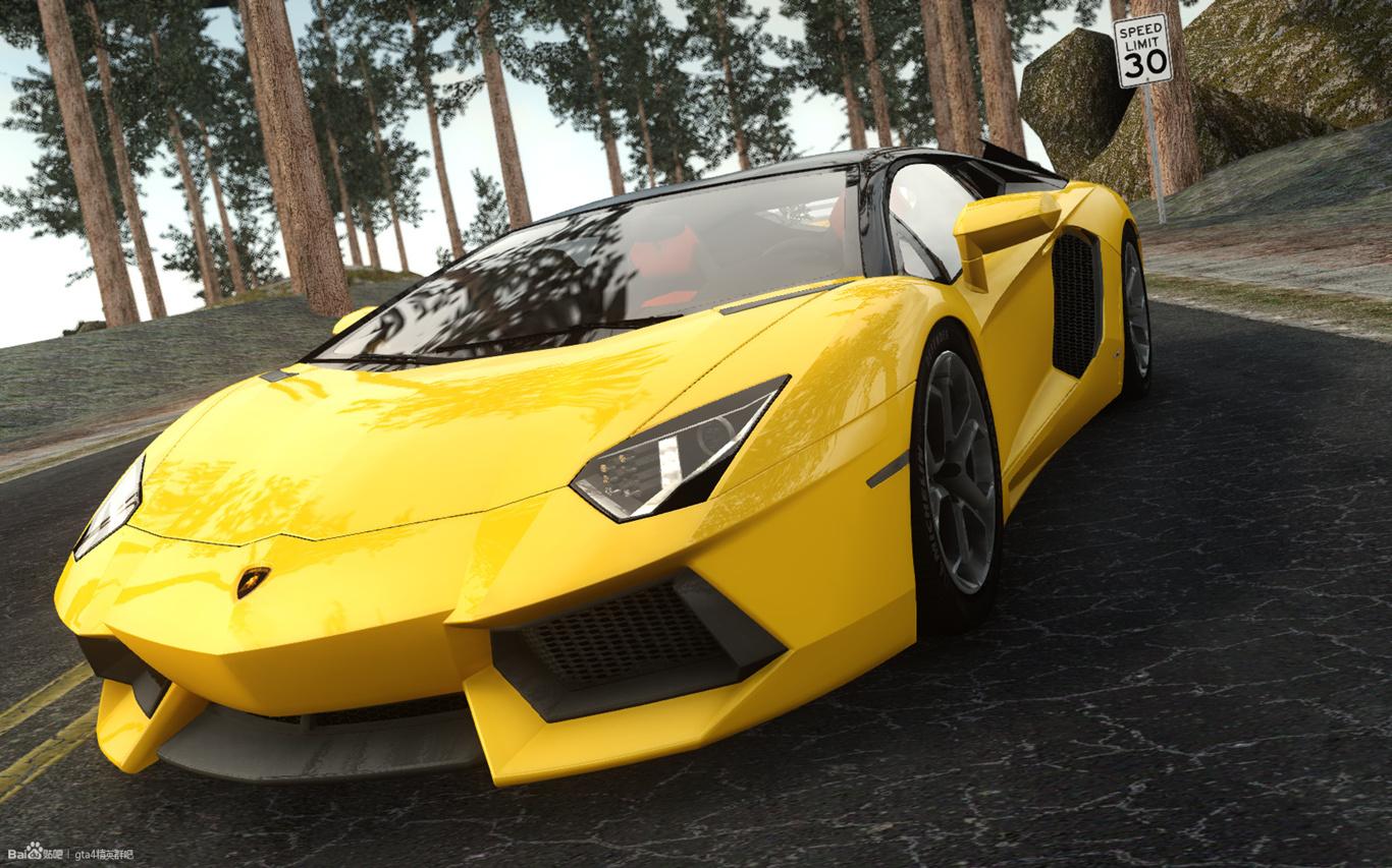 Lamborghini Aventador Gta 5