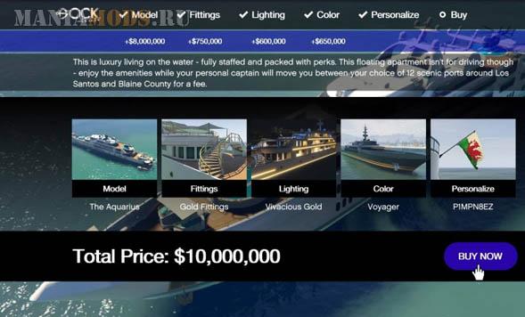 На яхте онлайн фото 150-160